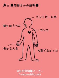 mayuka_.jpg